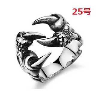 竜の蹄 龍 ドラゴン アロー リング 指輪 希少 25号(リング(指輪))