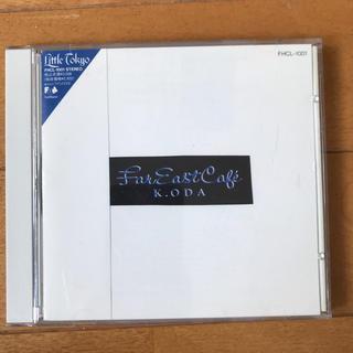 ファー・イースト・カフェ/小田和正 CD(ポップス/ロック(邦楽))