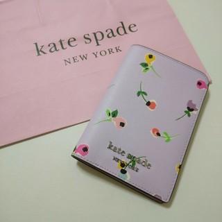 ケイトスペードニューヨーク(kate spade new york)の新品 ⭐ ケイトスペードニューヨーク パスポートケース ⭐(パスケース/IDカードホルダー)