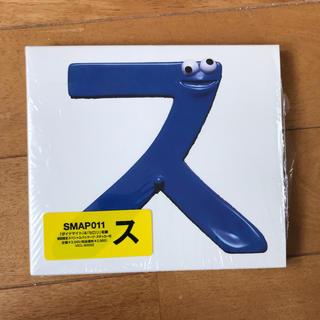 SMAP011 ス CD(ポップス/ロック(邦楽))