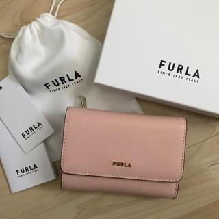Furla - 新品!新作!フルラ FURLA 三つ折り財布 ピンクベージュ