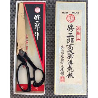 修二郎刃物製造本舗 洋裁鋏(はさみ/カッター)
