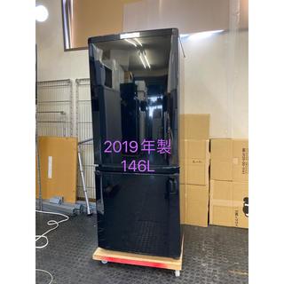三菱電機 - 三菱電機 冷蔵庫146L(2019年製)