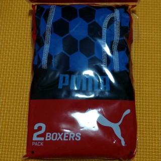 プーマ(PUMA)のプーマパンツ メンズ 蒸れない 汗吸収  2点セットプーマPUMA BODY(ボクサーパンツ)