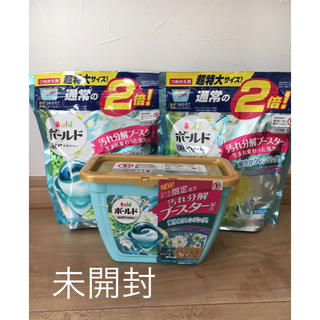未開封♡ ボールド レノア ジェルボール洗剤(洗剤/柔軟剤)