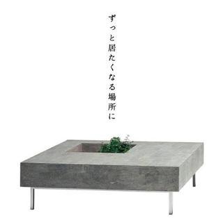 カッシーナ(Cassina)のHUKLA  フクラ センターテーブル(ローテーブル)