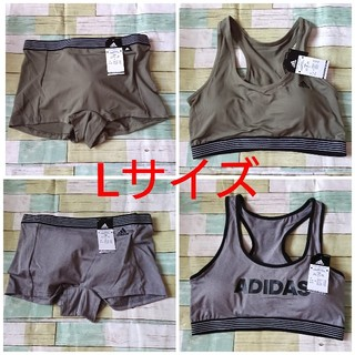 adidas - アディダス  スポーツブラとショーツセット2組  Lサイズ