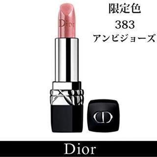 Christian Dior - 限定口紅Dior/ ROUGE DIOR ルージュ ディオール(口紅) 383