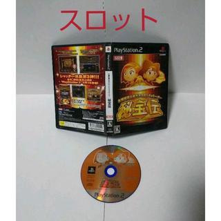 PlayStation2 - ≪パチスロPS≫秘宝伝