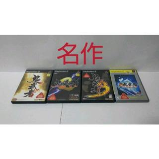 PlayStation2 - ≪名作PS≫鬼武者123&新鬼武者