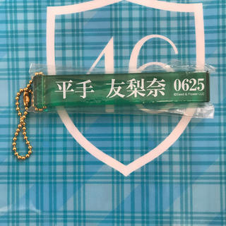 欅坂46(けやき坂46) - 欅坂46 平手友梨奈 アクリルスティックキーホルダー