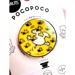ピーナッツ(PEANUTS)のpocopoco スマホアクセ スヌーピー ウッドストック スマホスタンド(その他)