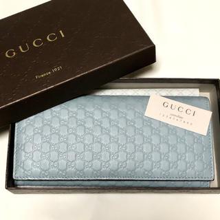 Gucci - GUCCI 長財布 水色