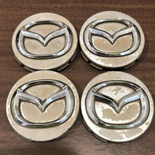 マツダ(マツダ)のマツダ 純正品 ホイールセンターキャップ 4個セット(車外アクセサリ)