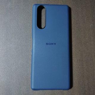 ソニー(SONY)のXperia5 Style Cover 純正ケース(Androidケース)