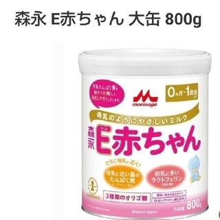 森永乳業 - 新品未使用 粉ミルク、哺乳瓶他3点