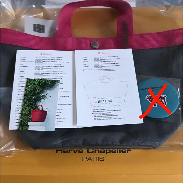 Herve Chapelier(エルベシャプリエ)の新品 herve chapelier 707cdフュズィ×フューシャ ×ドラジェ レディースのバッグ(トートバッグ)の商品写真