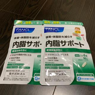 FANCL - ファンケル 内脂サポート 30日分 2袋 FANCL