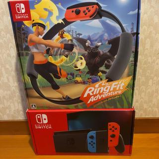 ニンテンドースイッチ(Nintendo Switch)のNintendo Switch +リングフィットアドベンチャーセット(家庭用ゲーム機本体)