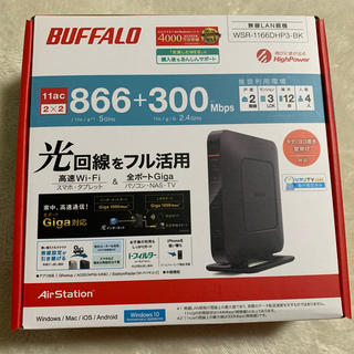 Buffalo - BUFFALO 無線LAN親機 Wi-Fi  ルーター  光回線 高速
