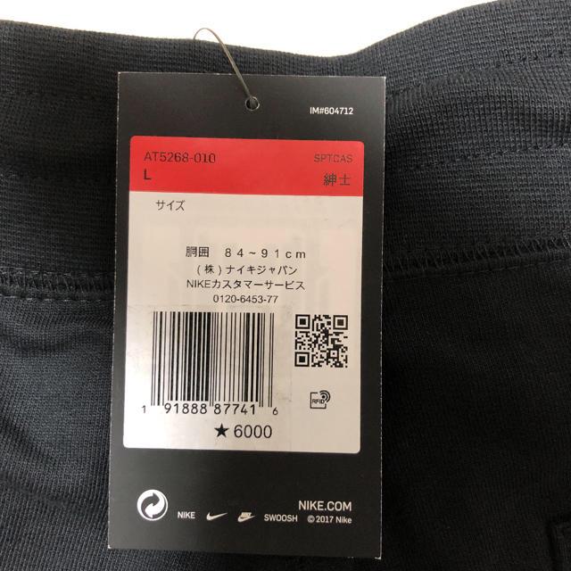 NIKE(ナイキ)の【新品】NIKE ショートパンツ ブラック メンズのパンツ(ショートパンツ)の商品写真