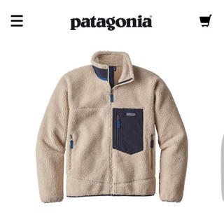 パタゴニア(patagonia)の【新品未使用】パタゴニア レトロX  XS S M あります(ダウンジャケット)