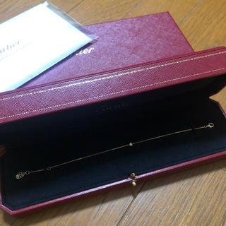 カルティエ(Cartier)の‼︎‼︎美品‼︎‼︎カルティエ ディアマンレジェ ブレスレット(ブレスレット/バングル)