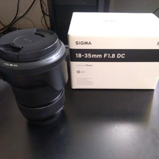 シグマ(SIGMA)のSIGMA 18-35mm F1.8 DC 美品 Nikon(レンズ(ズーム))