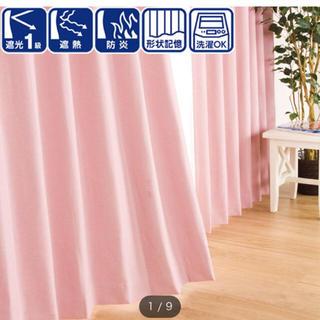 ニトリ(ニトリ)のニトリカーテン ノーブル3 ローズ(幅-100/丈178cm)(カーテン)