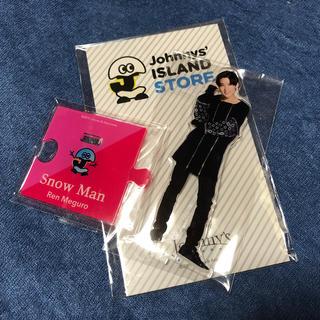ジャニーズ(Johnny's)のSnow Man 目黒蓮 アクリルスタンド 第1弾(男性タレント)