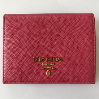 PRADA - PRADA財布 二つ折り サフィアーノ ピンク