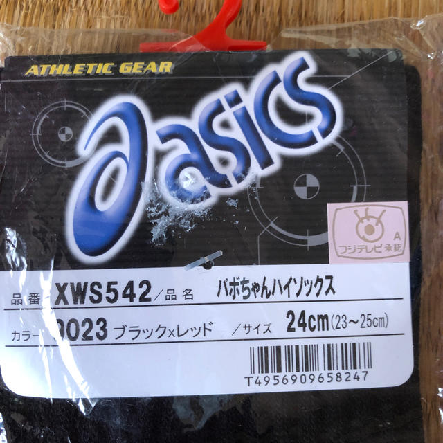 asics(アシックス)の asics  バボちゃんハイソックス黒 スポーツ/アウトドアのスポーツ/アウトドア その他(バレーボール)の商品写真