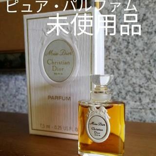 クリスチャンディオール(Christian Dior)のディオール『ミスディオール』ピュア・パルファム7.5ml(香水(女性用))