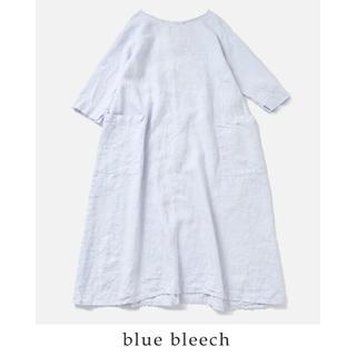 ネストローブ(nest Robe)の定価2万円程 新品タグ付き gauze♯   ソーダーカラー ワンピース(ロングワンピース/マキシワンピース)