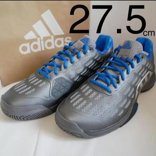 アディダス(adidas)の新品未使用 アディダス スニーカー 27.5 バリケード テニスシューズ(シューズ)