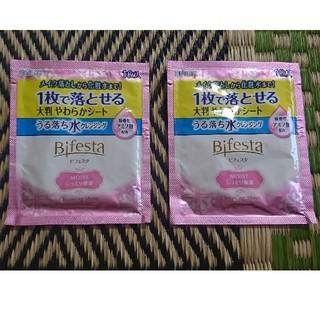 Bifesta - クレンジングシートセット