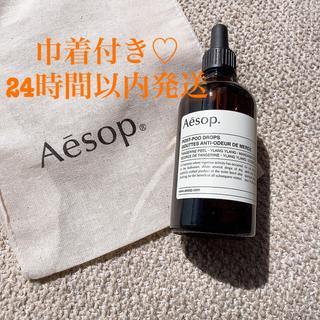 Aesop - 新品未使用 Aesop イソップ ポストプードロップス