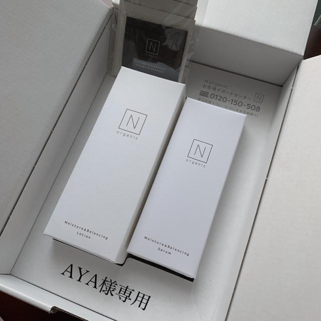 Nオーガニック ローション&セラムセット コスメ/美容のスキンケア/基礎化粧品(化粧水/ローション)の商品写真