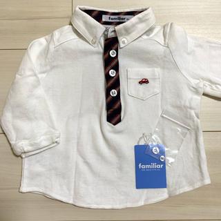 ファミリア(familiar)のファミリア familiar 80 男の子 長袖 ポロシャツ フォーマル 七五三(セレモニードレス/スーツ)