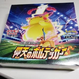 ポケモン(ポケモン)のポケモンカード 仰天のボルテッカー 1BOX(Box/デッキ/パック)