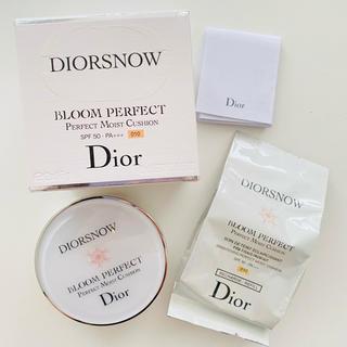 Dior - クリスチャンディオール DIOR SNOW SPF50 PA+++ 010