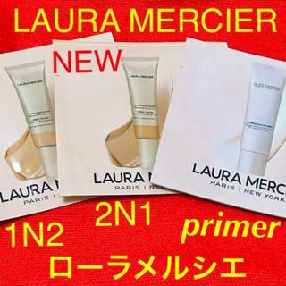 laura mercier - ティンティドモイスチャライザー N&ファンデーションプライマー♡ローラメルシエ