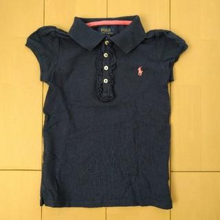 ポロラルフローレン(POLO RALPH LAUREN)のPOLO RALPH RAULEN  ポロシャツ(その他)