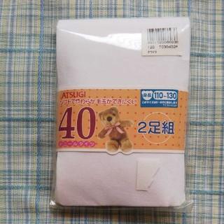 アツギ(Atsugi)のタイツ 2足組 ATSUGI(靴下/タイツ)