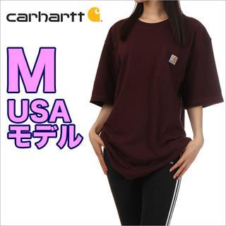 カーハート(carhartt)の【新品】カーハート ポケット Tシャツ M バーガンディ USAモデル(Tシャツ(半袖/袖なし))