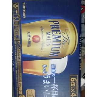 サントリー - サントリープレミアムモルツ350ml24缶