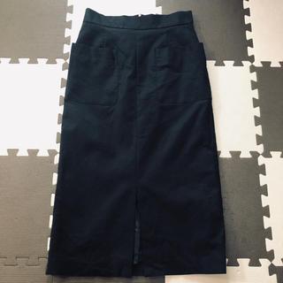 イエナスローブ(IENA SLOBE)のスローベイエナ ネイビーロングスカート 40(ロングスカート)