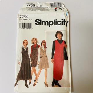 Simplicity 7759 Vネック ジャンパー サイズ6 カット済み(型紙/パターン)
