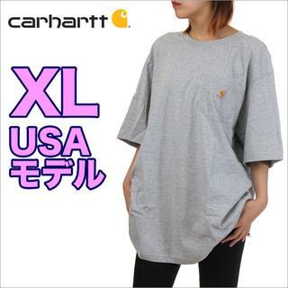 カーハート(carhartt)の【新品】カーハート ポケット Tシャツ XL グレー USAモデル(Tシャツ(半袖/袖なし))