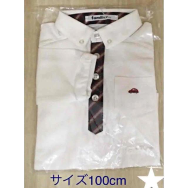 familiar(ファミリア)の新品タグ付 ファミリア  長袖シャツ キッズ/ベビー/マタニティのキッズ服男の子用(90cm~)(Tシャツ/カットソー)の商品写真